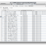 【iTunes11】iTunes Ver11でPodcastを連続再生する方法