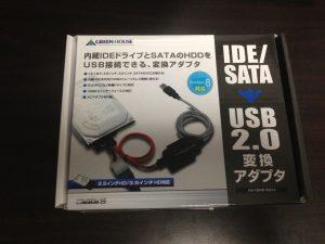 GH-USHD-IDESA