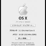 【Apple】オススメのMacは何か考えてみた【Mac】