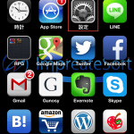 【iPhone】iPhone5でテザリングをする方法