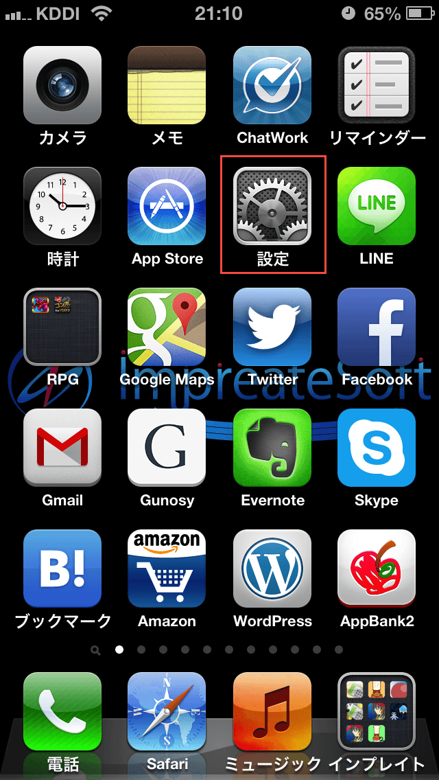 iPhone、iPad、iPod touch で Safari から閲覧履歴と …