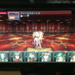 【Xbox360】ブラッドサンプル収集完了【迷宮クロスブラッド】