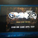 【PSアーカイブス】グランディアを始めました