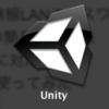 【Unity】Unity4.3で2Dゲームの開発ができるようになる