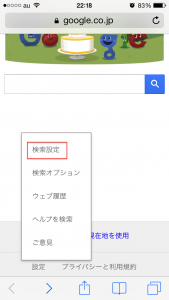 手書き検索3