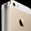 iPhone5のテザリングの速度に差はあるのか実験してみた