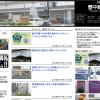 【Webサイト】豊中市の情報を集めたブログ「豊中報道。2」