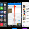 iOS7でiPhone、iPadのキャッシュを消す方法