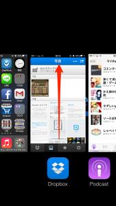 iPhone画面
