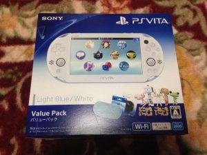 PS Vitaバリューパック