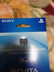 Vitaメモリーカード