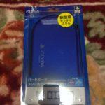 ホリ製のPlayStation Vita用ハードケースを購入