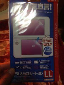3DS用液晶保護フィルム
