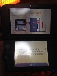 3DS 電源ON