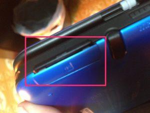 SDカード収納