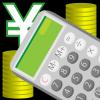 さらっと収益Ver2.1.0をリリースしました