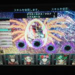 【Xbox360】迷宮クロスブラッド:デウス・エクス・マキナ戦突入