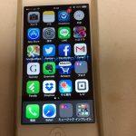 最近iPhoneのバッテリーの減りが早いのは寒さのせい?