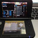 【3DS】モンハン4:グラビドSシリーズの防具が完成!ガード性能+2があるけども・・・