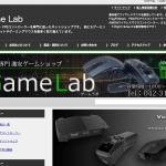 リンク-Game Lab-さんを追加しました