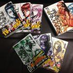 久々に新しい漫画を購入。テラフォーマーズ1〜9巻