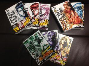 テラフォーマーズ1〜9巻