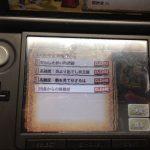 【3DS】MH4で村クエを全てクリアしたどー!