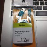 LogitecのApple認証Lightningケーブルを購入しました
