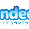 """丸ゴシックで使いやすいフォント""""Rounded M+""""がいい!"""