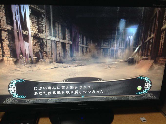 剣の街の異邦人プレイ開始画面