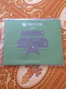 Xbox One説明書