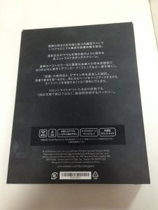 Kindle Paper White裏面