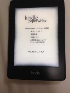 Kindle各種設定
