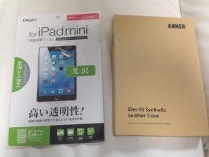 iPad mini 2付属品