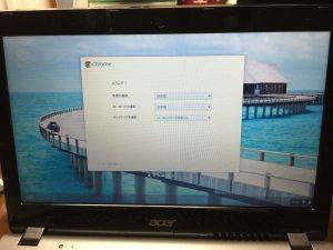Chromebook電源ON