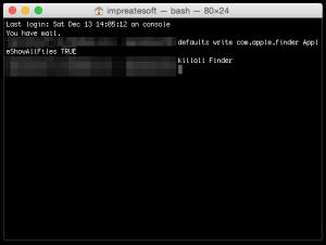 ターミナルで隠しファイルを表示するコマンド