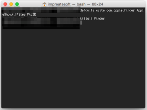 ターミナルで隠しファイルを非表示するコマンド