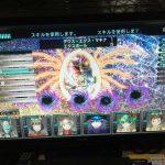 【Xbox360】迷宮クロスブラッド:デウス・エクス・マキナ撃破!