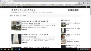 Chromebookのスクリーンショット