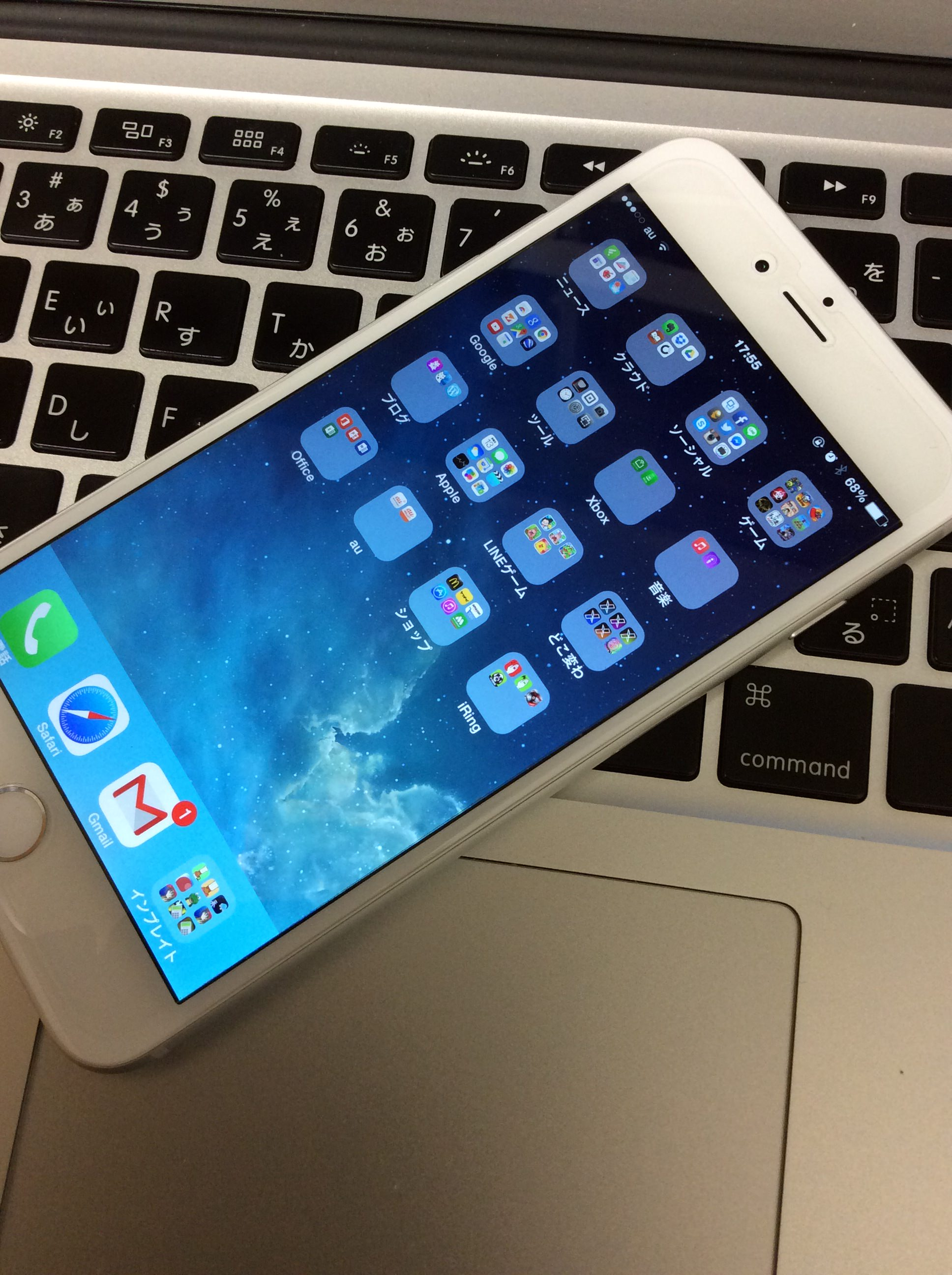 iPhoneとMacBook Air