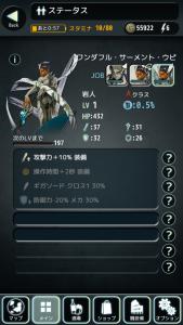 ワンダフル・サーメント・ウピ