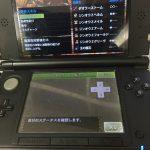 【3DS】モンスターハンター4Gプレイ記5 G級防具が遂に完成!