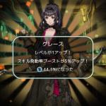 テラバトルプレイ日記9:10連ガチャに挑戦!!