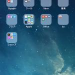 iPhoneのSafariでPC用のウェブサイトを表示する方法