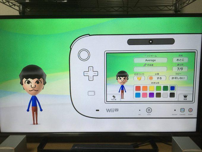 Miiを作成した時の画面