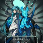 テラバトルプレイ日記13:DNA再構築キャラクターを遂に!