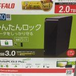 Xbox One用の外付けHDDを購入