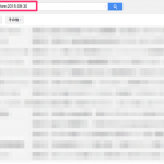 Gmailのメールを日付で検索する方法