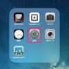 iPhoneやiPadのSafariで検索するときのエンジンを変更する方法