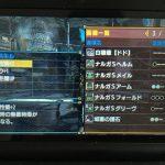 モンハンクロスプレイ日記4:ナルガSシリーズの防具ができた!
